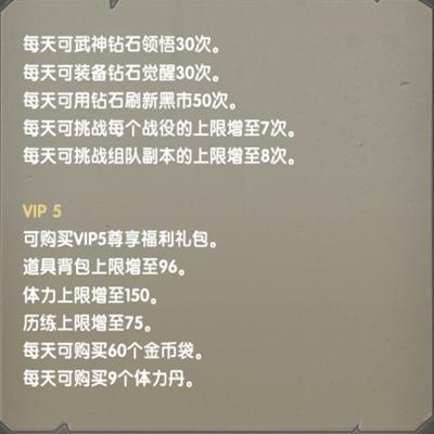 太极熊猫VIP商城图8