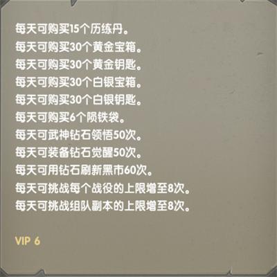 太极熊猫VIP商城图9