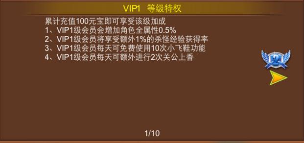 一刀流VIP商城图1