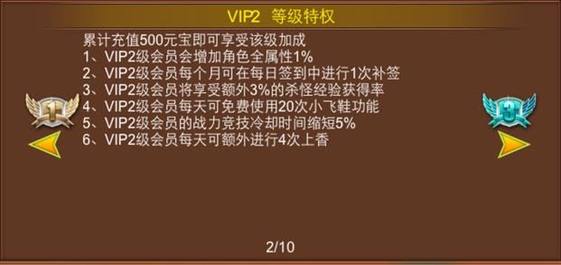 一刀流VIP商城图2