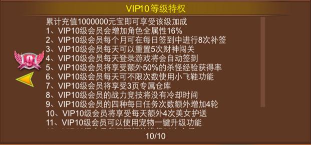 一刀流VIP商城图10