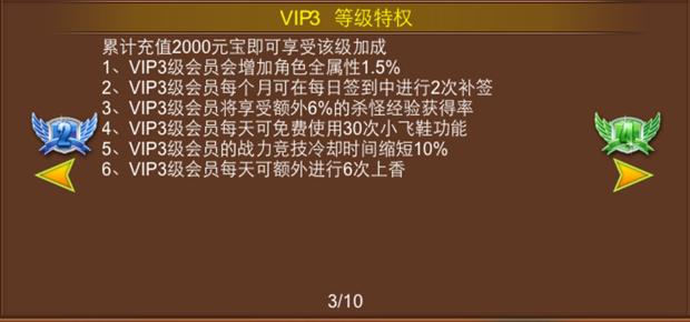 一刀流VIP商城图3
