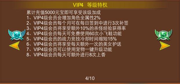 一刀流VIP商城图4