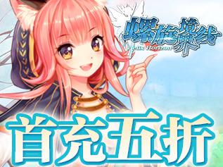致敬经典日式RPG